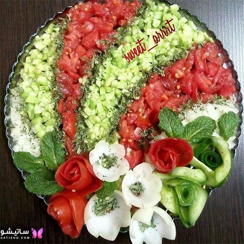 تزیین سنتی سالاد شیرازی