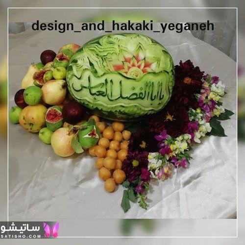 تزیین و میوه آرایی هندوانه