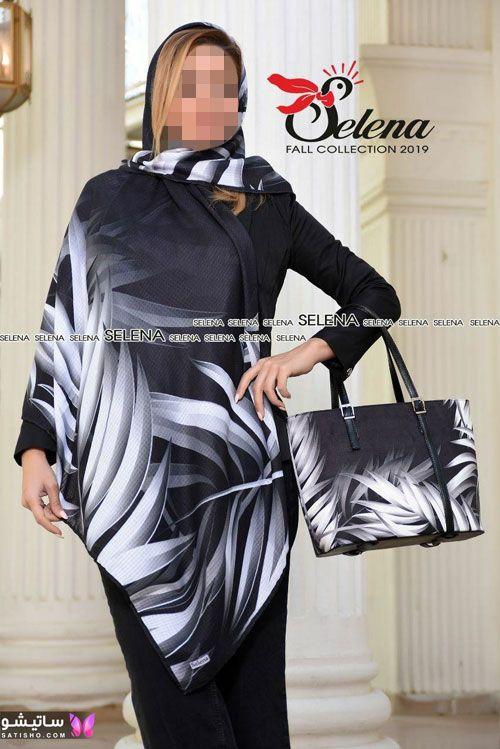 نمونه ست های روسری و کیف زنانه طرح جدید