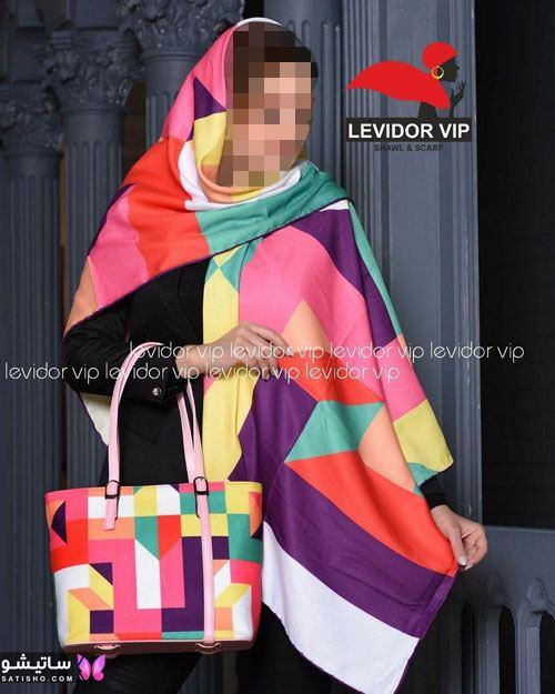 کیف و روسری ست رنگ روشن