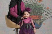 ست مادر دختری مجلسی برای عید 99