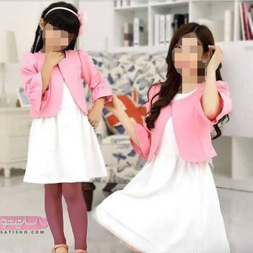 مدلهای جدید لباس ست مادر دختر برای عید نوروز