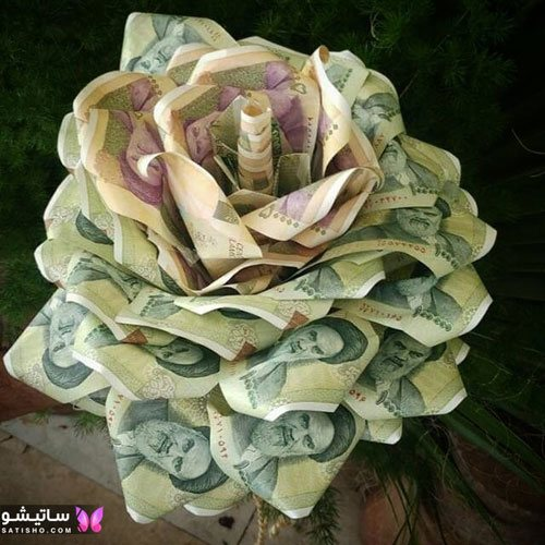 تزیین اسکناس به شکل گل