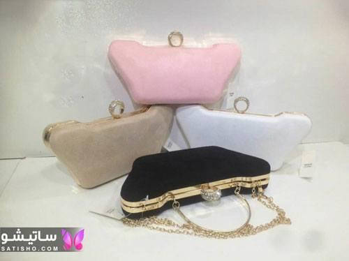 انواع کیف مجلسی زنانه با رنگ های مختلف