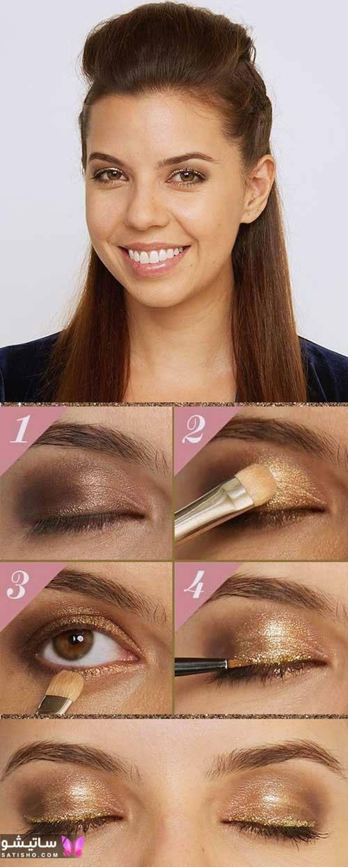 کشیدن خط چشم تصویری