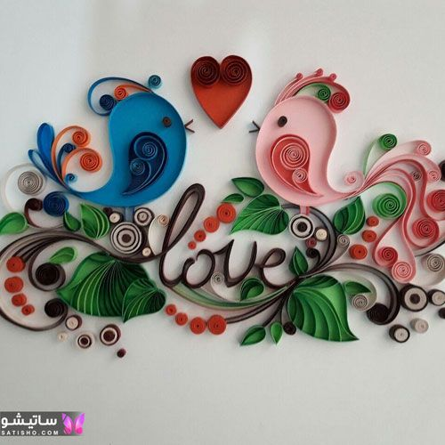 نمونه های ملیله کاغذی عاشقانه