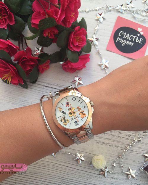 مدل ساعت دخترانه شیک