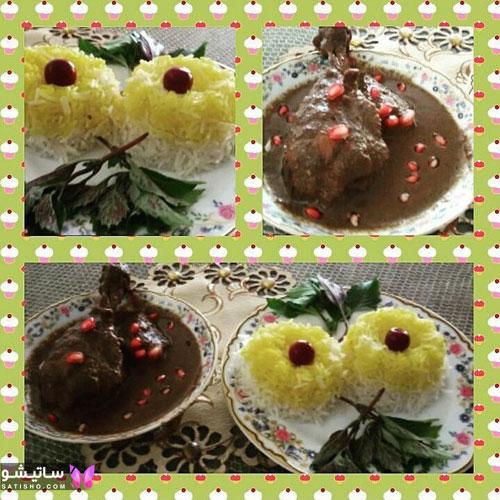 تزیین فسنجان جدید با برنج زعفرونی