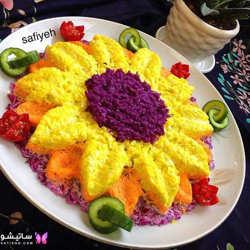 تزیین مجلسی برنج و سالاد برای مهمان