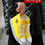 مدل کفش آل استار