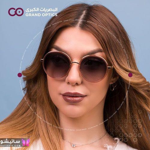 مدل عینک دخترانه شیک و جدید 2021