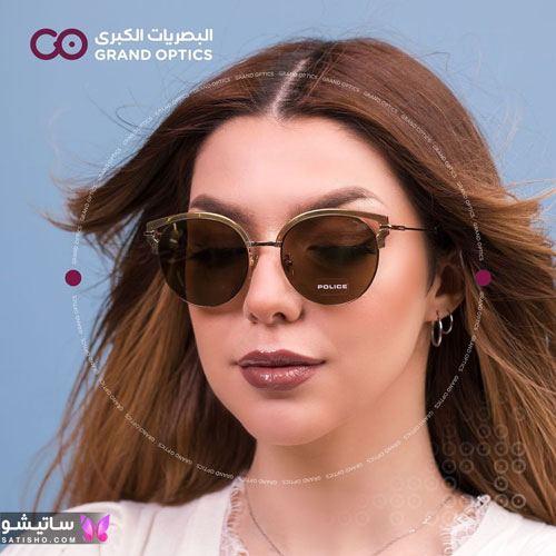 عینک آفتابی دخترونه نوجوان