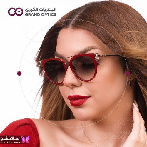 عینک دودی دخترانه فریم رنگی