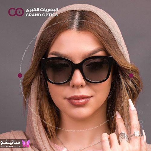 عینک آفتابی دخترونه مشکی 2021