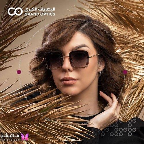 شیک ترین مدلهای عینک آفتابی زنانه 1400