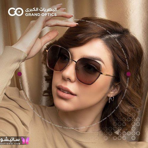جدیدترین عینک دودی دخترانه گرد