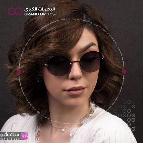 عینک آفتابی دخترونه شیک برند گوچی