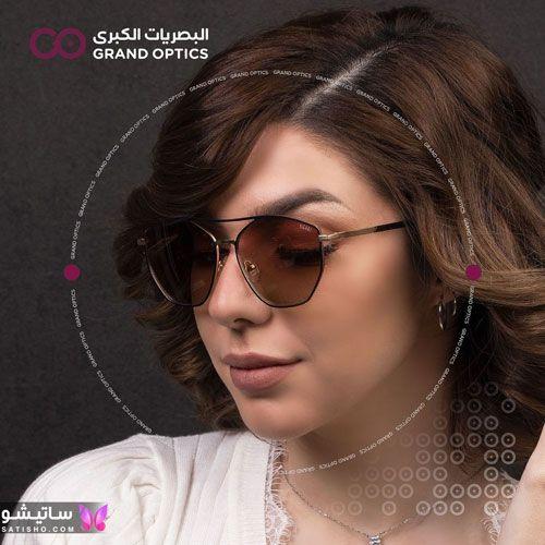 مدلهای عینک آفتابی دخترانه