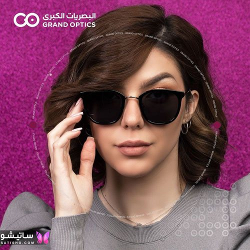 شیک ترین مدلهای عینک آفتابی و دودی دخترونه