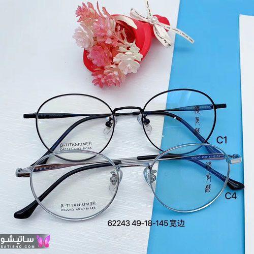 نمونه عینک های طبی با فریم گرد