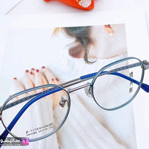 عینک طبی مناسب برای صورت های گرد و تپل