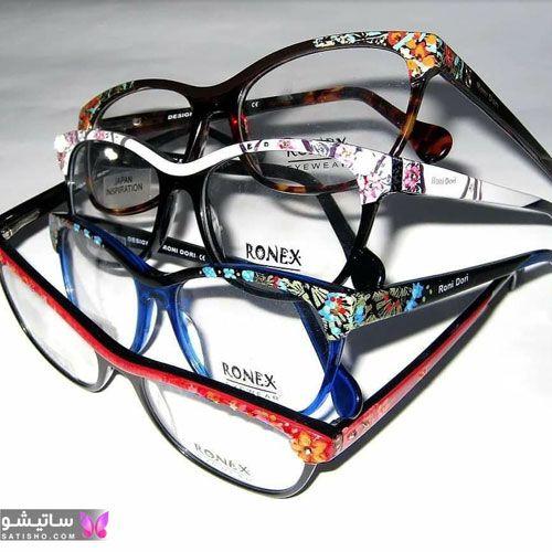 eynak satisho 70 - بهترین مدل عینک طبی دخترانه شیک