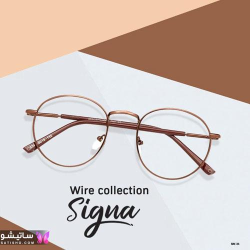 eynak satisho 82 - بهترین مدل عینک طبی دخترانه شیک