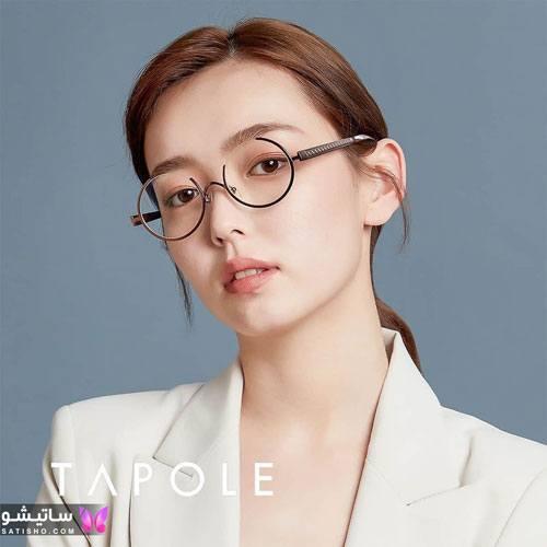 eynak satisho 85 - بهترین مدل عینک طبی دخترانه شیک