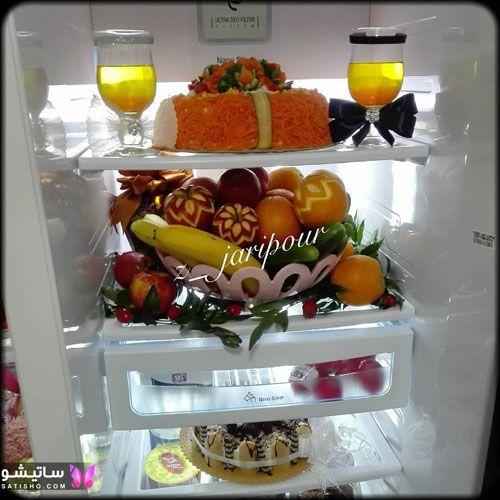 tazeen yakhchal aroos satisho 46 - تزیین یخچال عروس | شیک تری چیدمان یخچال فریزر عروس 1400