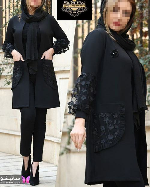 جدیدترین مدل مانتو بلند زنانه مشکی رنگ
