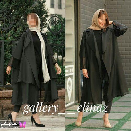 انواع مدل مانتو زنانه مجلسی شیک مـشکی رنگ