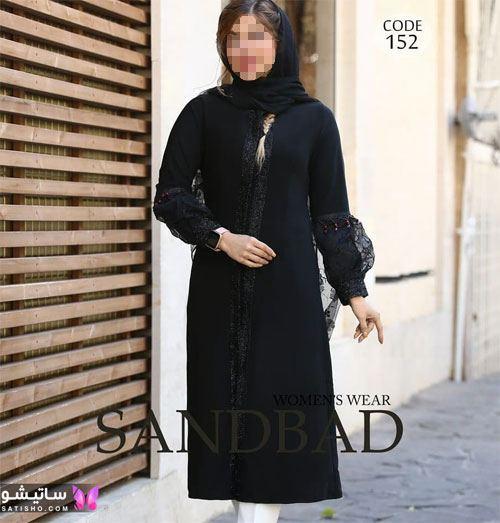 manto meshki satisho 96 - مدل مانتو مشکی دخترانه برای محرم 1400