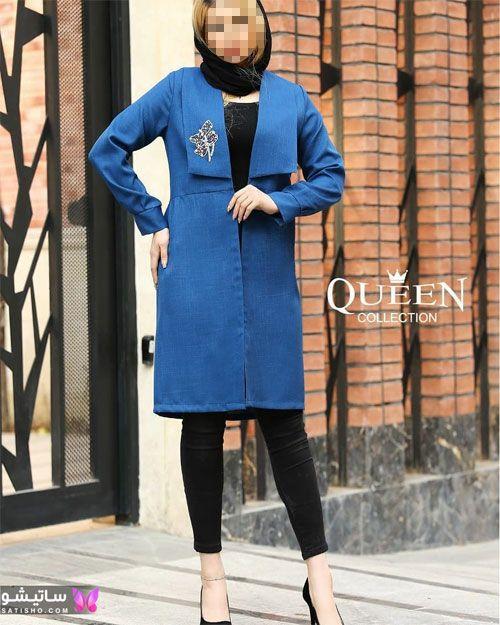 مدل مانتو کتی آبی رنگ مجلسی