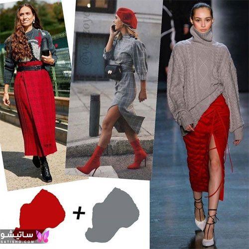ترکیب رنگ طوسی و قرمز