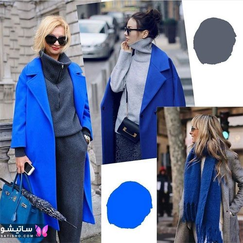 ترکیب رنگ طوسی و آبی کاربنی