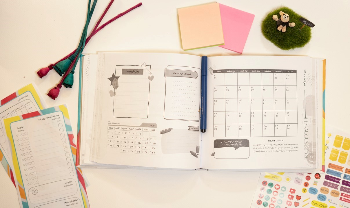 3 2 - دفتر برنامه ریزی چیست و چه ویژگیهایی باید داشته باشد؟