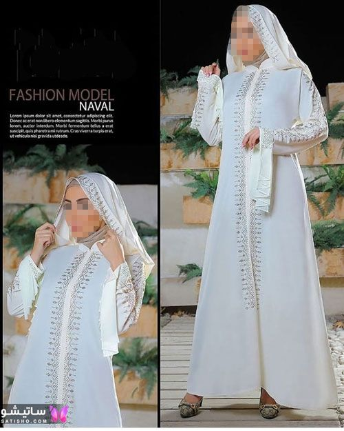 ست بسیار شیک و با حجاب عربی دخترانه